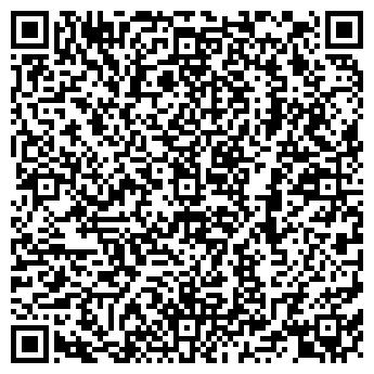 QR-код с контактной информацией организации ГРУЗАВТОСНАБСЕРВИС-АЛТАЙ