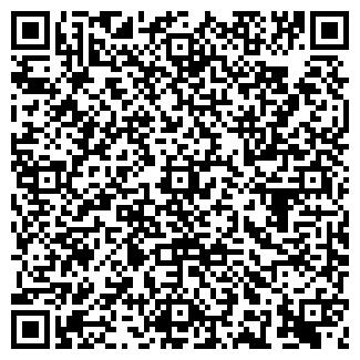 QR-код с контактной информацией организации ТВИН КАМ