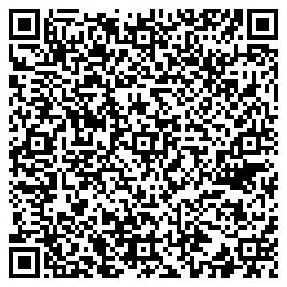 QR-код с контактной информацией организации ЭКСПРЕСС-СЕРВИС