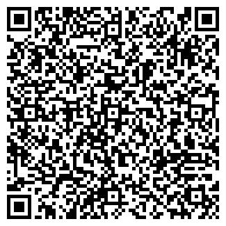 QR-код с контактной информацией организации ЭКСТРИМ, ОАО