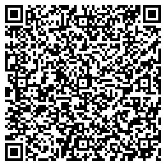 QR-код с контактной информацией организации ЭНТОН, ЗАО