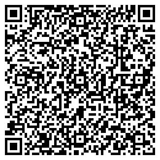 QR-код с контактной информацией организации ДАРИНА ОДО