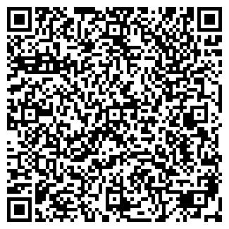 QR-код с контактной информацией организации МАРТЫНИВ О. П.
