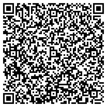 QR-код с контактной информацией организации ДВОРЕЦ КУЛЬТУРЫ ГОРОДСКОЙ