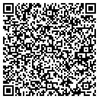 QR-код с контактной информацией организации БИОАЛЬТЕРНАТИВА