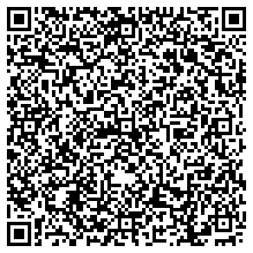 QR-код с контактной информацией организации ЛИНЕЙНАЯ САНИТАРНО-ЭПИДЕМИОЛОГИЧЕСКАЯ СТАНЦИЯ БАРНАУЛ