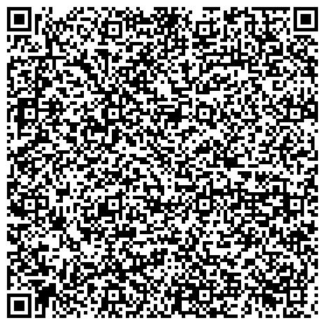 QR-код с контактной информацией организации ФБУЗ «Центр гигиены и эпидемиологии в Алтайском крае» в г. Заринске, Заринском, Залесовском, Кытмановском, и Тогульском районах