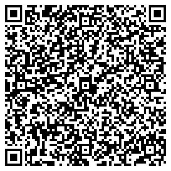 QR-код с контактной информацией организации ДОМ ТОРГОВЛИ Г.МОЗЫРЬ, ОДО