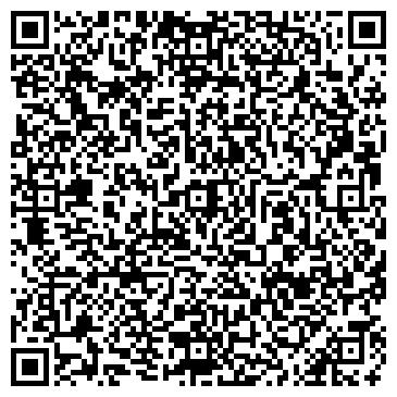 QR-код с контактной информацией организации ФИЛИАЛ РОСТЕХИНВЕНТАРИЗАЦИЯ ПО АЛТАЙСКОМУ КРАЮ