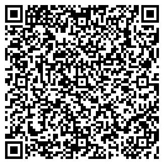 QR-код с контактной информацией организации ЛЕЛЬ-СЕРВИС