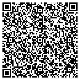 QR-код с контактной информацией организации ДВИГАТЕЛЬМОНТАЖ
