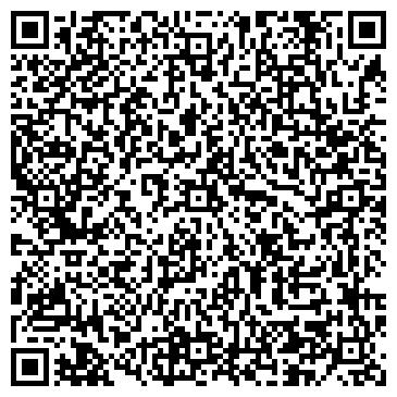 QR-код с контактной информацией организации КРАЕВОЙ КРИЗИСНЫЙ ЦЕНТР ДЛЯ МУЖЧИН