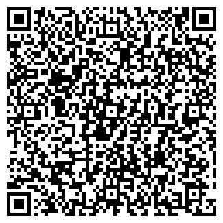 QR-код с контактной информацией организации БКЗ