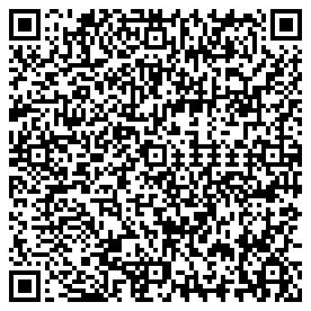 QR-код с контактной информацией организации МИНЕРАЛЫ АЛТАЯ