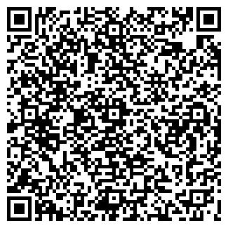 QR-код с контактной информацией организации ЭРДОЛЬ