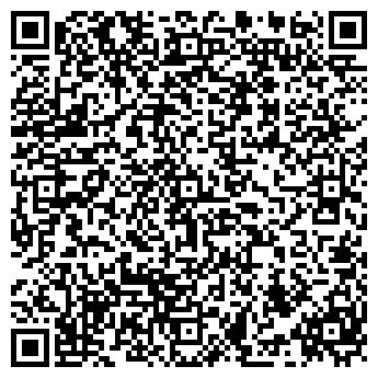 QR-код с контактной информацией организации АЛТАЙАГРОПРОМСПЕЦПРОЕКТ