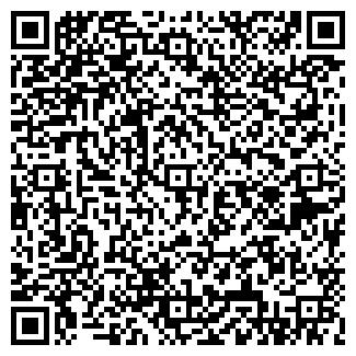 QR-код с контактной информацией организации ДИСПЕТЧЕР-ЛИФТ-1