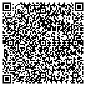 QR-код с контактной информацией организации АЛТАЙЛИФТСЕРВИС