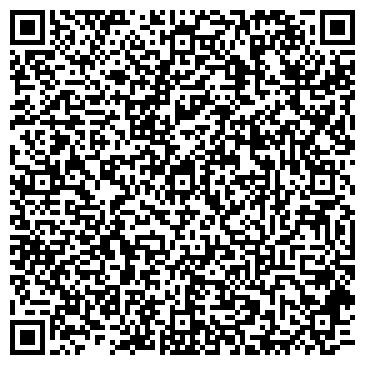 QR-код с контактной информацией организации ОАО БЕЛОВСКИЙ ЭНЕРГОРЕМОНТНЫЙ ЗАВОД
