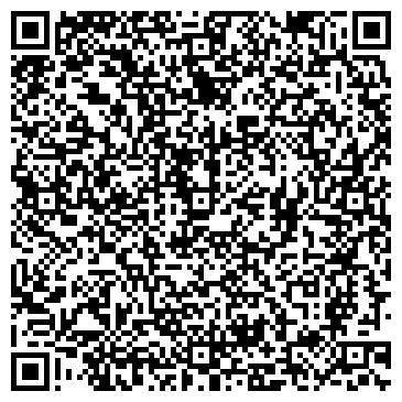 QR-код с контактной информацией организации ООО ДОРОЖНО-СТРОИТЕЛЬНАЯ КОМПАНИЯ