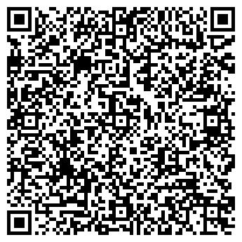 QR-код с контактной информацией организации РОДНИК САНАТОРИЙ ЗАПСИБА