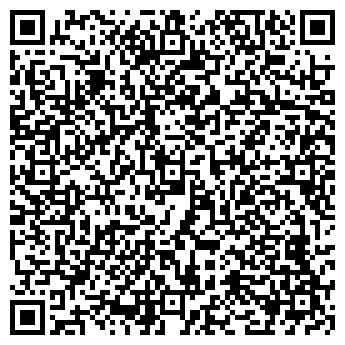 QR-код с контактной информацией организации СИБАКАДЕМСТРОЙ СМУ № 4