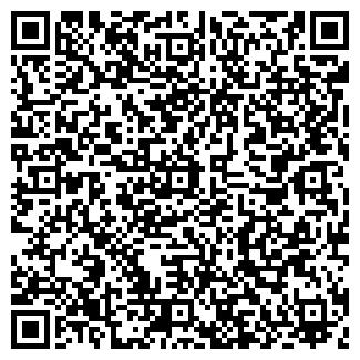 QR-код с контактной информацией организации КВАРТА ОДО
