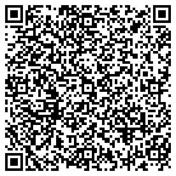 QR-код с контактной информацией организации АТЛАНТ ТОРГОВЫЙ ДОМ
