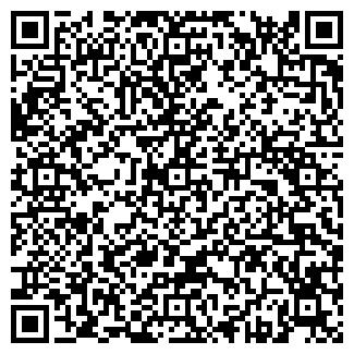 QR-код с контактной информацией организации № 129 ГП