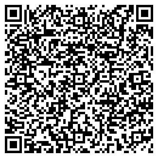 QR-код с контактной информацией организации ПРОДСИБ, ЗАО