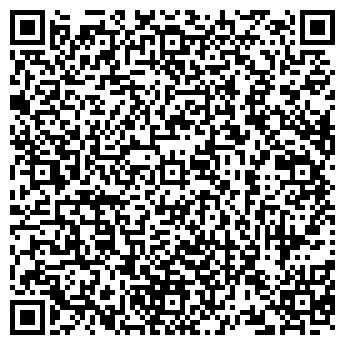 QR-код с контактной информацией организации ТРОПИКОЛА-СИБИРЬ, ООО