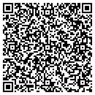 QR-код с контактной информацией организации ГЛЮКАУФ
