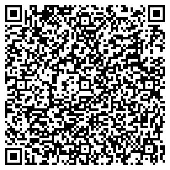 QR-код с контактной информацией организации ООО ТРОПИКОЛА-СИБИРЬ