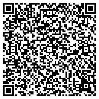 QR-код с контактной информацией организации № 21 ГП