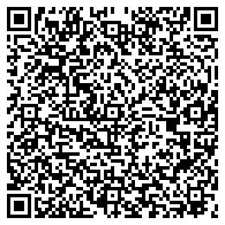 QR-код с контактной информацией организации СИББИОФАРМ