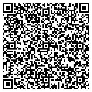 QR-код с контактной информацией организации ДИКСОН, ООО