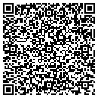 QR-код с контактной информацией организации ФОРИМПЭКС, ООО