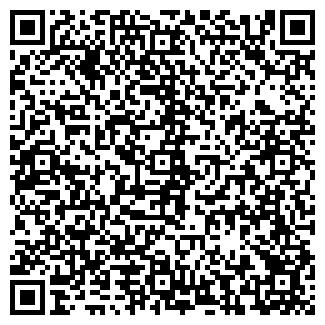 QR-код с контактной информацией организации БЕРДЧАНКА, ОАО