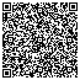 QR-код с контактной информацией организации ДОМАЛ