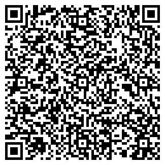 QR-код с контактной информацией организации ЕГОРКА