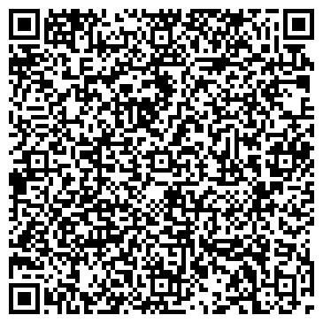 QR-код с контактной информацией организации УРАЛЬСКИЙ ЗАВОД ПРЕЦИЗИОННЫХ СПЛАВОВ, ОАО