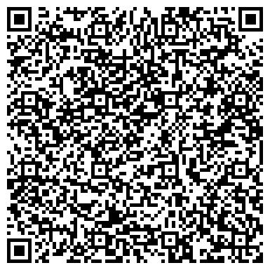 QR-код с контактной информацией организации БЕРЕЗОВСКИЙ СЕЛЬСКОХОЗЯЙСТВЕННЫЙ ПРОИЗВОДСТВЕННЫЙ КООПЕРАТИВ