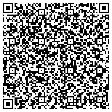 QR-код с контактной информацией организации КРАСНОЯРСКОЕ СЕЛЬСКОХОЗЯЙСТВЕННОЕ ОВОЩЕВОДЧЕСКОЕ ПРЕДПРИЯТИЕ