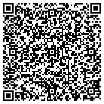 QR-код с контактной информацией организации МАГАЗИН ПРОДУКТЫ № 24