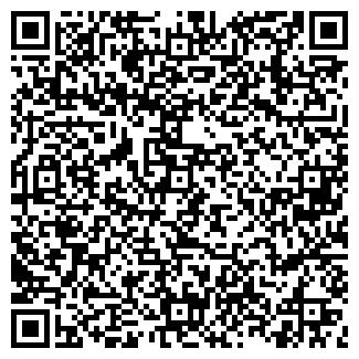 QR-код с контактной информацией организации КОПИ-ЦЕНТР ОДО
