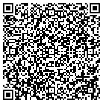 QR-код с контактной информацией организации БЕРЕЗОВСКОЕ ДРСУ