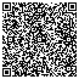 QR-код с контактной информацией организации ЛИТОС, ОАО