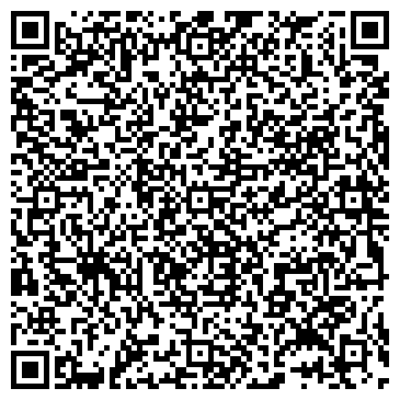 QR-код с контактной информацией организации РАСЧЕТНО-КАССОВЫЙ ЦЕНТР БЕРЕЗОВКА