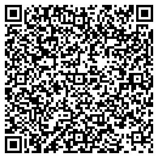 QR-код с контактной информацией организации БИЯ-СОФТ, ООО