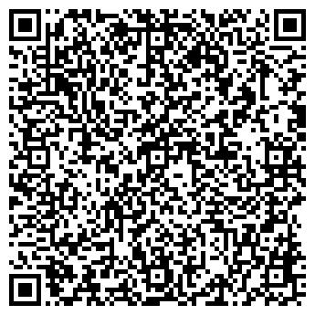 QR-код с контактной информацией организации БИЙСКАЯ ОБУВНАЯ ФАБРИКА, ОАО